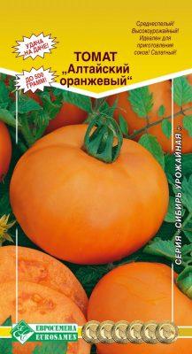 Томат «Алтайский оранжевый»
