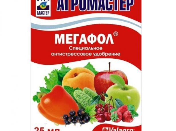 Упаковка Мегафола