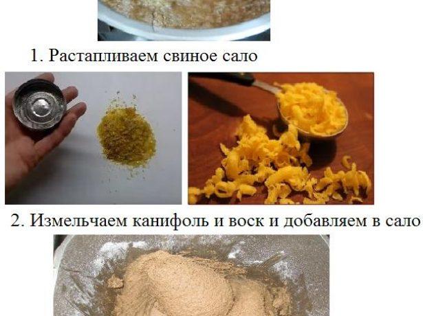 Приготовление вара (рецепт № 1)