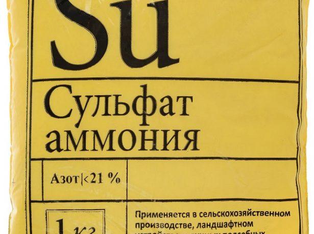 Сульфат аммония