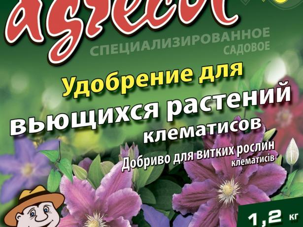 Удобрение для вьющихся растений