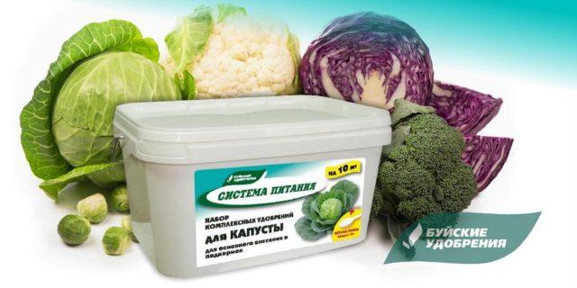 """Набор комплексных удобрений """"Система питания"""" для капусты"""